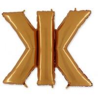 Фольгированная Буква Ж золото (102 см)